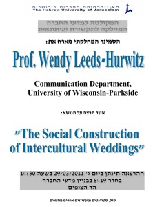 Poster for Hebrew University