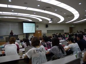 University of Ryukyus