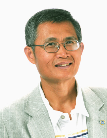Guo-Ming Chen