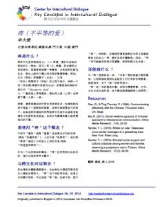 KC59 Teng Chinese-simplified