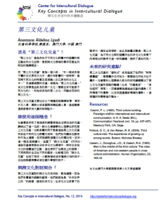KC12 TCKs_Chinese trad