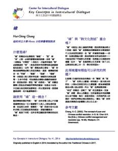 KC41 Yuan_Chinese-trad