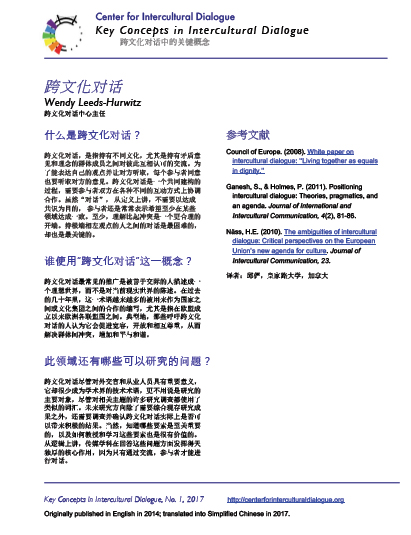 KC1 ICD_Chinese-sim