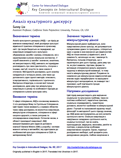 KC80 Cultural Discourse Analysis_Ukrainian