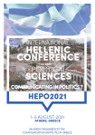 HEPO2021_1-5 August