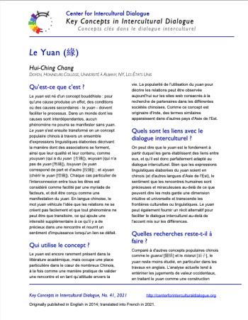KC41 Yuan-French